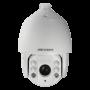 Camera PTZ IP, 2.0 MP, AUTOTRAKING, Zoom optic 32X, IR 150 metri  - HIKVISION DS-2DE7232IW-AE
